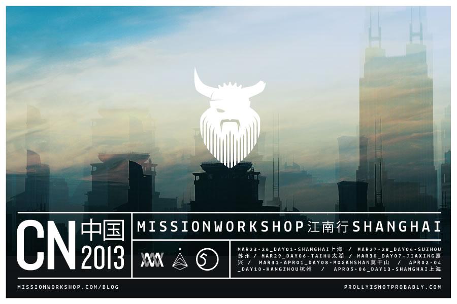 MissionWorkshop_Shanghai_Acre_PiNP