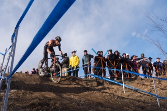 A Kona rider enters the ditch.